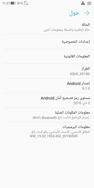 تشريح جهاز جديد s3350 Samsung Ch@t 335