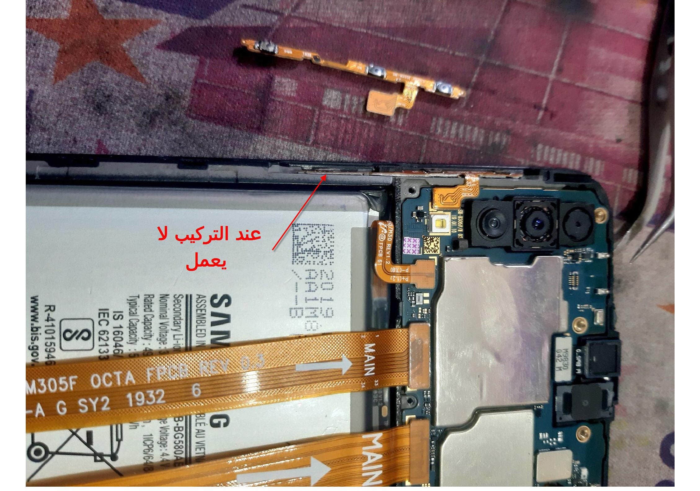 فــــك  شفرة    على سمارت  كليب Motorola RAZR2 V8