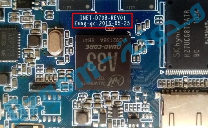 ������ ����� Samsung I9300 Galaxy