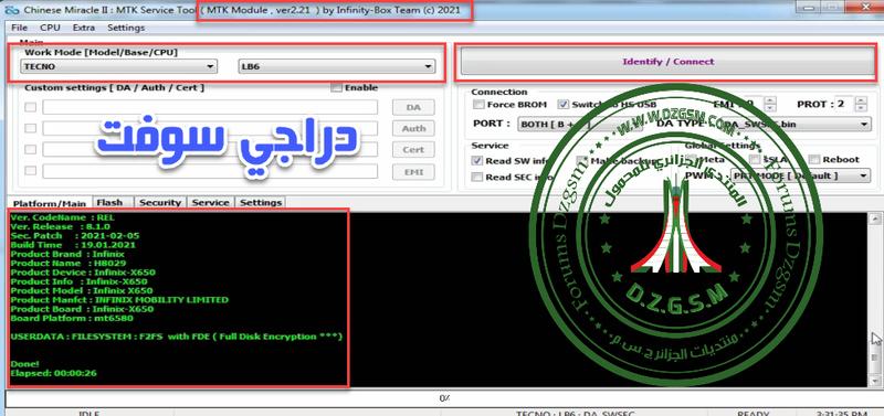 طريقة تفليش الجهاز النادر samsung s5270k_with downloader