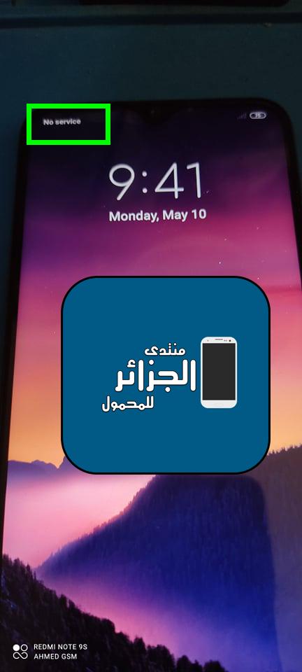 N8 مفتاح القائمة لايعمل