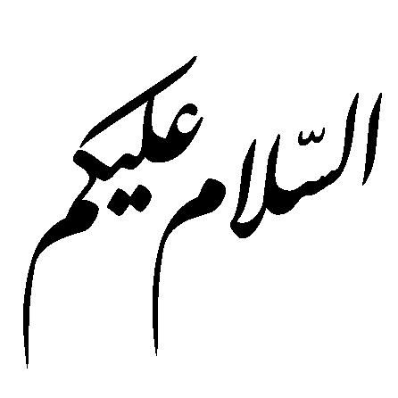 ������� ����������� �� ��������  a2 ��� ������������