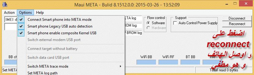 ����� ����� �����   ������  Nokia  Lumia 800  ���� ��  ������ ���  ������� ATF