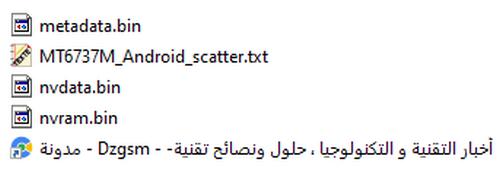 sfr 116 code securite