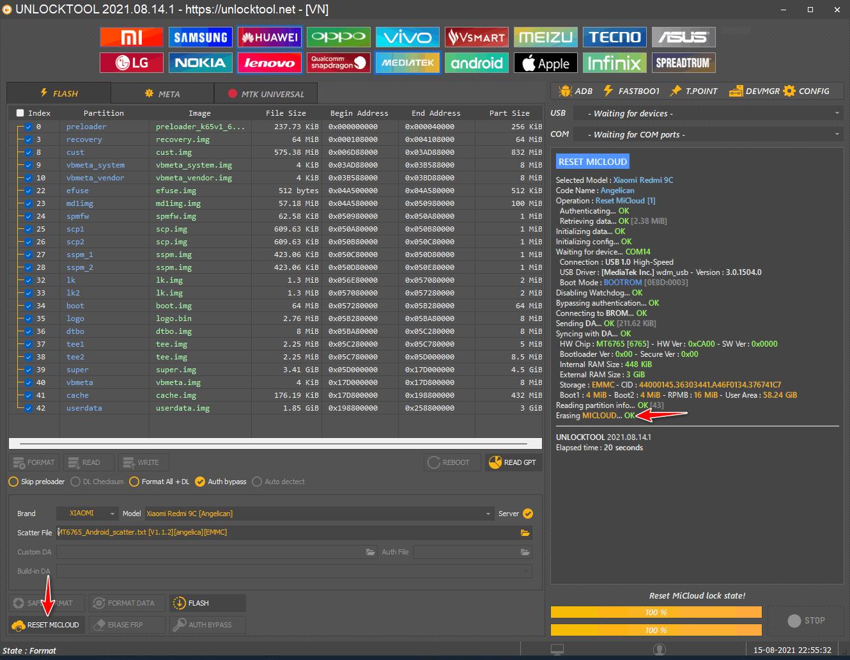EasyJTAG Suite Version 1.0.47.0