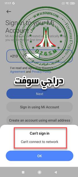 مجموعة من فلاشات ال جي اندرويد العربية Do