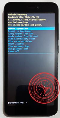 تشريح جهاز اخر  جديد  s5660 galaxy gio