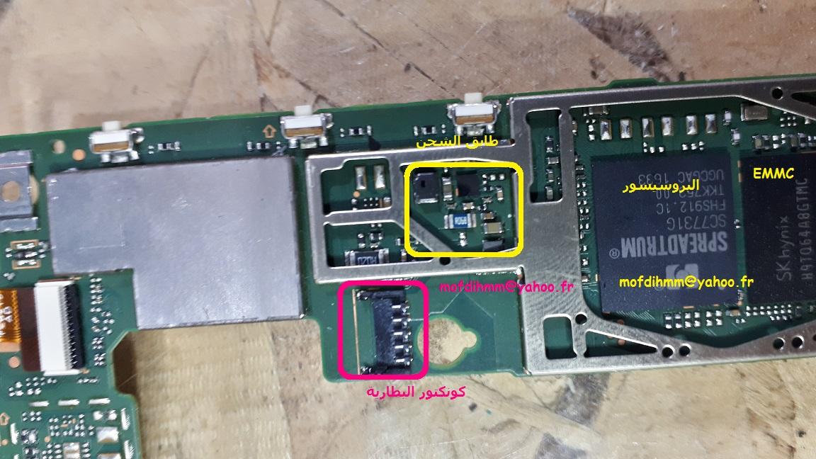 وأخيرا حل مشكل الشبكة على ( Iphone 3GS 6.X.X basband 05.13.4 ) بالصور