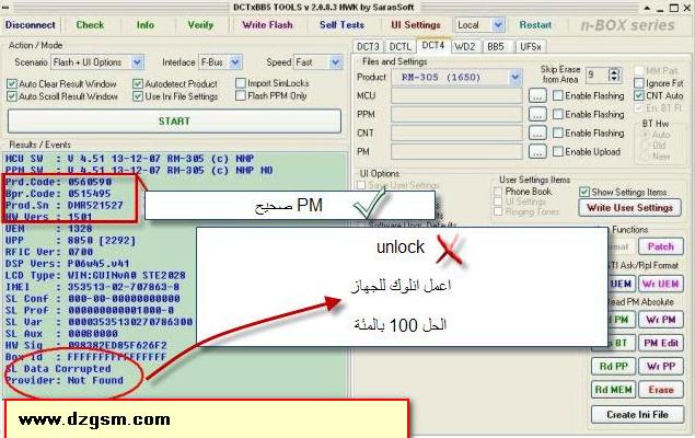 المرجع البسيط للمشكلة المشهورة contact service