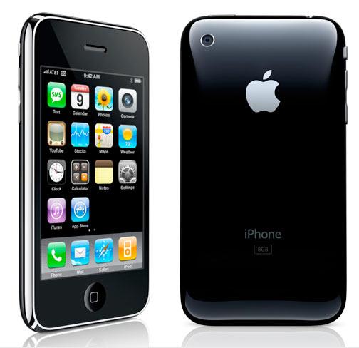 ملفات الـRestore لـiPhone 3G