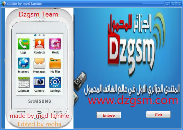 برامج تجميعية لتشريجات الاجهزة من انتاج المنتدى الجزائري للمحمول
