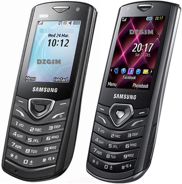 فلاشة عربية لهاتف Samsung C5010