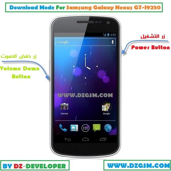 فلاشة عربية لـSamsung GT-I9250 (أندرويد 4.1.1) Samsung Galaxy Nexus Prime