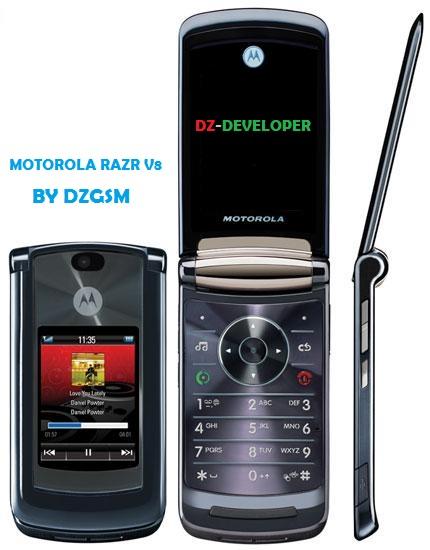 أطلب أي (فلاشة) Firmware لهاتف Motorola وسيصلك في أقرب فرصة
