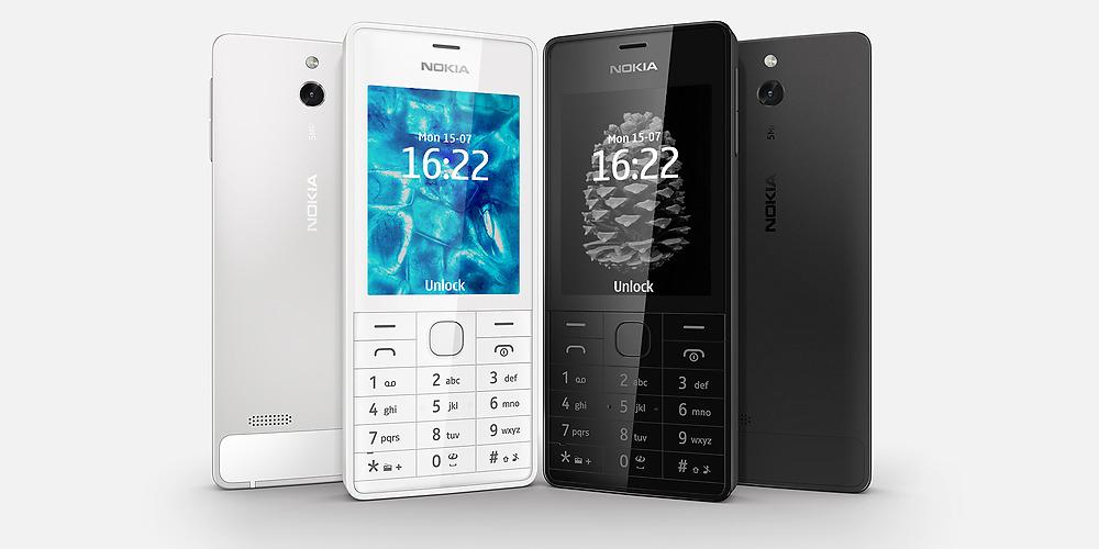��� ����� ����� ������ RM-953  Nokia 515 ����� 5.09