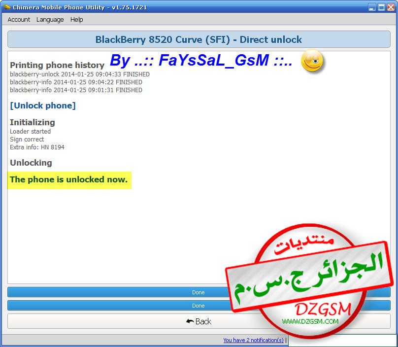 طريقة فك شفرة Blackberry 8520 والتخلص من Mep0 Left