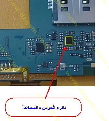 تشريح جهاز  lg t375 C00KIE smart  ذو الشريحتين